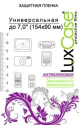 """фото Защитная пленка LuxCase 7"""" антибликовая универсальная"""
