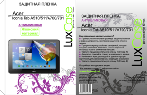 Фото антибликовой защитной пленки для Acer Iconia Tab A701 LuxCase