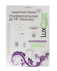 """фото Защитная пленка LuxCase 14"""" универсал антибликовая"""