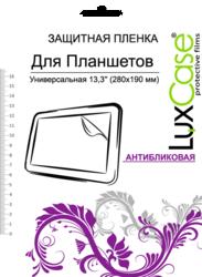 Фото антибликовой защитной пленки LuxCase для экрана 13.3 дюймов универсал