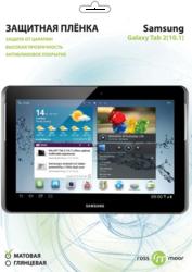 фото Защитная пленка для Samsung GALAXY Tab 2 10.1 P5110 Ross&Moor матовая