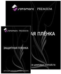 Защитная пленка для HTC Explorer Sotomore глянцевая