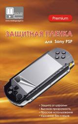 Защитная пленка для Sony PSP Media Gadget Premium SotMarket.ru 120.000
