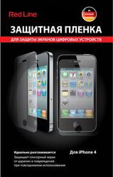 Защитная пленка для Apple iPhone 4 Red Line зеркальная