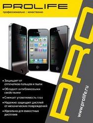 Защитная пленка для Apple iPhone 4S Prolife PRO