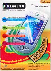 Защитная пленка для Apple iPhone 4S Palmexx матовая