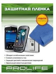 Защитная пленка для Nokia 5230 Prolife PRO Eco