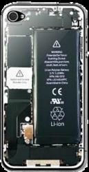 фото Наклейка на Apple iPhone 4 KS-Is KS-138BC