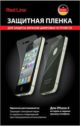 Защитная пленка для Apple iPhone 4 Red Line на экран и заднюю панель