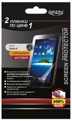 Защитная пленка для HTC Desire S Ginzzu GS-533B