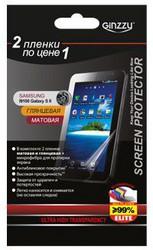 Защитная пленка для Samsung i9100 Galaxy S 2 Ginzzu GS-741B