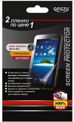 Защитная пленка для Sony Ericsson XPERIA Arc Ginzzu GS-521C