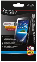 Защитная пленка для Samsung Galaxy Nexus i9250 Ginzzu GS-545M