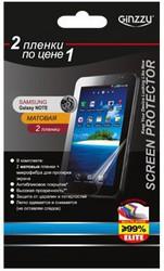 Защитная пленка для Samsung N7000 Galaxy Note Ginzzu GS-644M