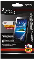 Защитная пленка для Nokia 5230 Ginzzu GS-511C