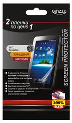 Защитная пленка для HTC Sensation Ginzzu GS-534B