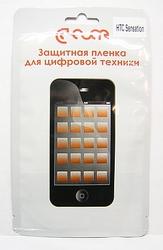 Защитная пленка для HTC Sensation Clever Shield
