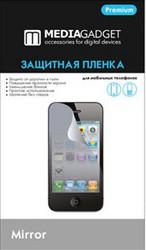 Защитная пленка для HTC Desire S Media Gadget Premium антибликовая