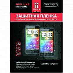 Защитная пленка для HTC Rhyme Red Line
