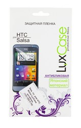 Защитная пленка для HTC Salsa LuxCase антибликовая