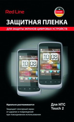 Защитная пленка для HTC Touch2 (Mega) Red Line