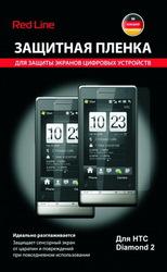 Защитная пленка для HTC Touch Diamond2 T5353 Red Line
