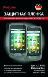Защитная пленка для LG P500 Optimus One Red Line матовая