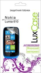 Защитная пленка для Nokia Lumia 610 LuxCase антибликовая