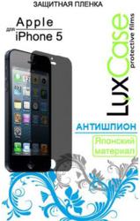 фото Защитная пленка для Apple iPhone 5 LuxCase антишпион