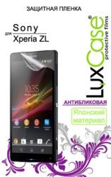 фото Защитная пленка для Sony Xperia ZL LuxCase антибликовая