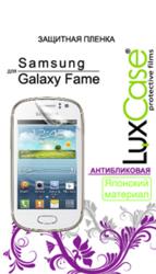 Защитная пленка для Samsung S6810 Galaxy Fame LuxCase антибликовая SotMarket.ru 160.000