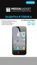 фото Защитная пленка для HTC One SV Media Gadget Premium