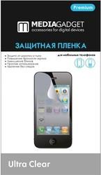 Фото защитной пленки для Nokia Lumia 920 Media Gadget Premium