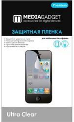 Защитная пленка для Nokia C6 Media Gadget Premium антибликовая