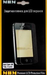 Защитная пленка для LG P920 Optimus 3D МВМ Premium матовая