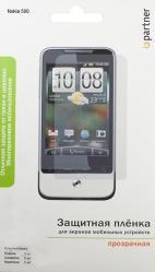 фото Защитная пленка для Nokia 500 Partner прозрачная