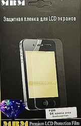 Защитная пленка для Nokia N500 МВМ Diamond Premium