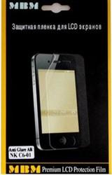 Защитная пленка для Nokia N97 МВМ Premium матовая