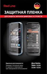 Защитная пленка для Nokia 5230 Red Line privacy (антишпион) тонированная