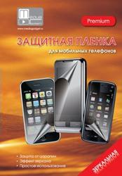 Защитная пленка для Samsung i8000 Omnia II Media Gadget Premium зеркальная