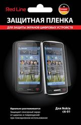 Защитная пленка для Nokia C6-01 Red Line матовая