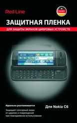 Защитная пленка для Nokia C6 Red Line