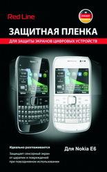 Защитная пленка для Nokia E6 Red Line