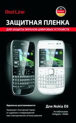 Защитная пленка для Nokia E6 Red Line матовая купить в интернет-магазине, цена.