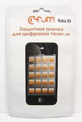 Защитная пленка для Nokia N9 Clever Shield