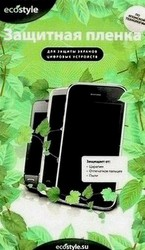 Защитная пленка для Nokia X7 Ecostyle