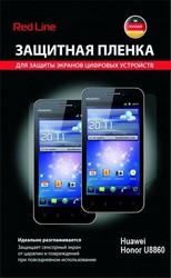Защитная пленка для Huawei U8860 Honor Red Line матовая