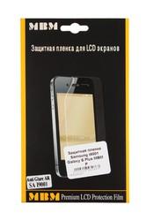 Защитная пленка для Samsung i9001 Galaxy S Plus МВМ Premium матовая