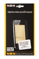 Защитная пленка для Samsung S5830 Galaxy Ace МВМ Premium матовая