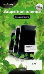 Защитная пленка для Samsung S5660 Galaxy Gio Vertex матовая